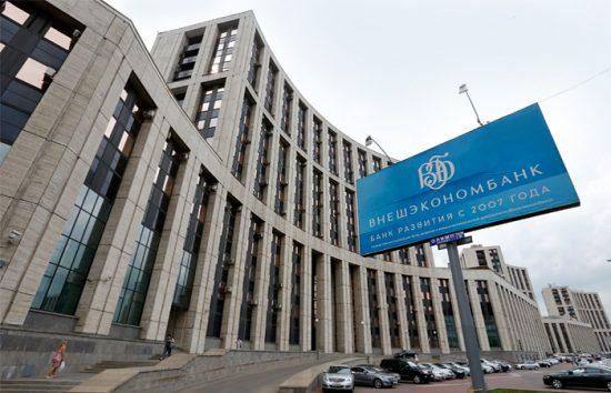 «ВЭБ Инновации» распределит субсидии на доработку отечественного ПО и госинформресурсов