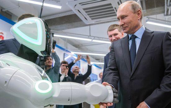 Разработана стратегия развития искусственного интеллекта в России