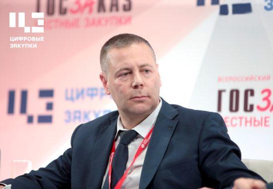 Михаил Евраев: Привести к единообразию практику контроля проведения закупок по всей стране