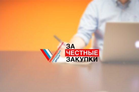 УФАС подтвердил информацию ОНФ о сговоре при проведении торгов на благоустройство Новороссийска